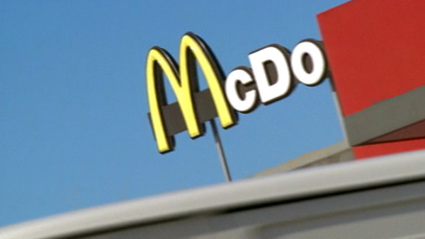 McDonald' s Ball